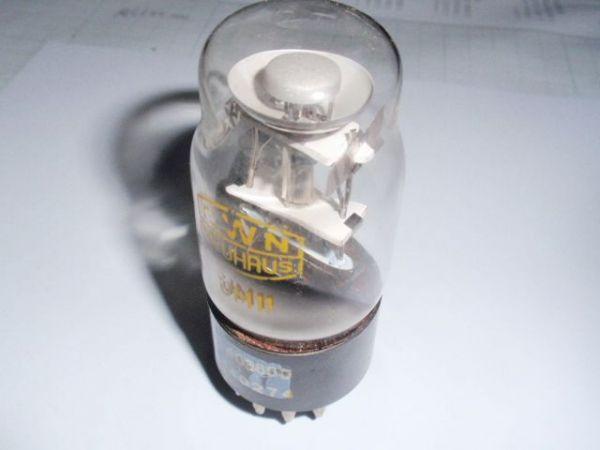 UM11 tested