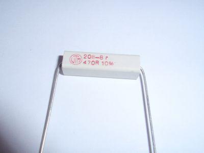 power resistor 470 Ohm/5W